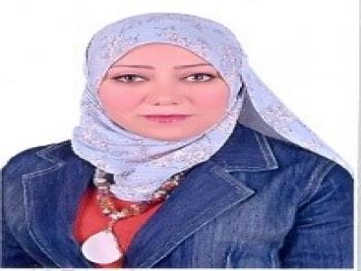 Shymaa S. Medany